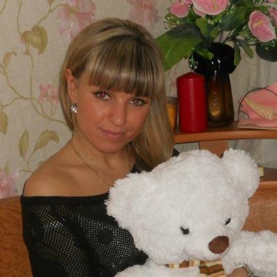 Наталья Савина, 15 июля 1987, Киров, id113211613