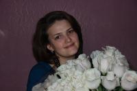 Руфия Исянова, 8 сентября , Краснодар, id177022185