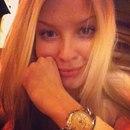 Александра Штода фото #34