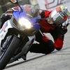 """Продажа Мото из Японии и США """"Bike Road Shop"""""""
