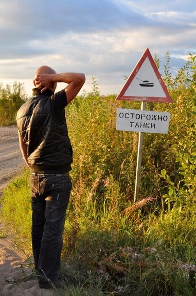 Виталий Кисель