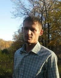 Артур Мухамедзянов, 3 декабря , Харьков, id44941753