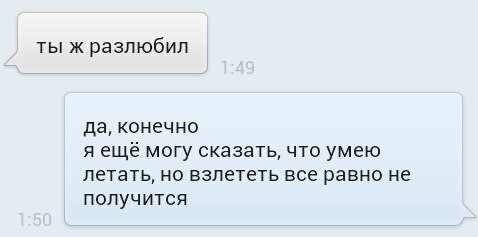 МоЙ вКуС)