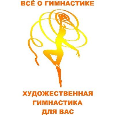 Rgu Rhythmicgymnasticsforyou