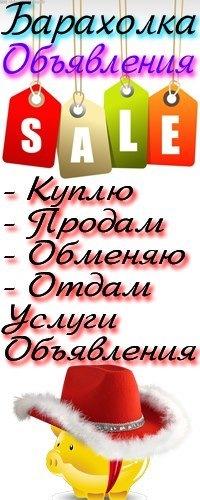 Губаха. КУПИ-ПРОДАЙ   ВКонтакте a5ac79ef301