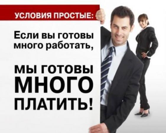 Вакансии министерства культур