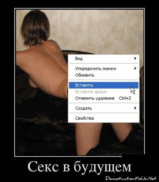 odessitki-zhelayushie-trahatsya-v-popu