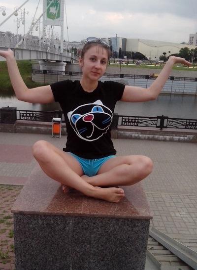 Лена Бондарева, 11 июня 1988, Белгород, id63481026
