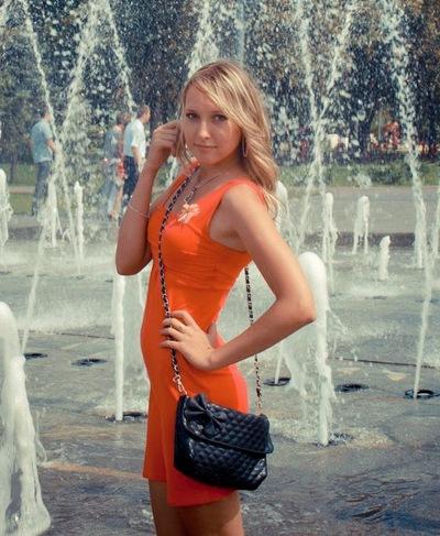 Татьяна Эрмис, 12 апреля , Днепропетровск, id22030174