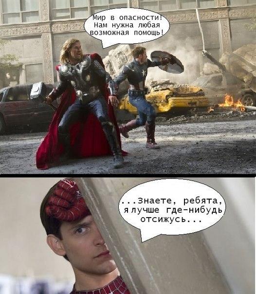 Тор железный человек капитан
