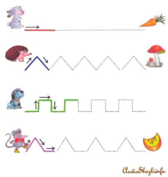 Ваза картинки для детей картинки с 5