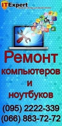Βячеслав Κопылов, 13 апреля , Луганск, id208069609