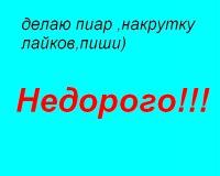 Марина Легинева, 17 апреля 1989, Медвежьегорск, id36009707