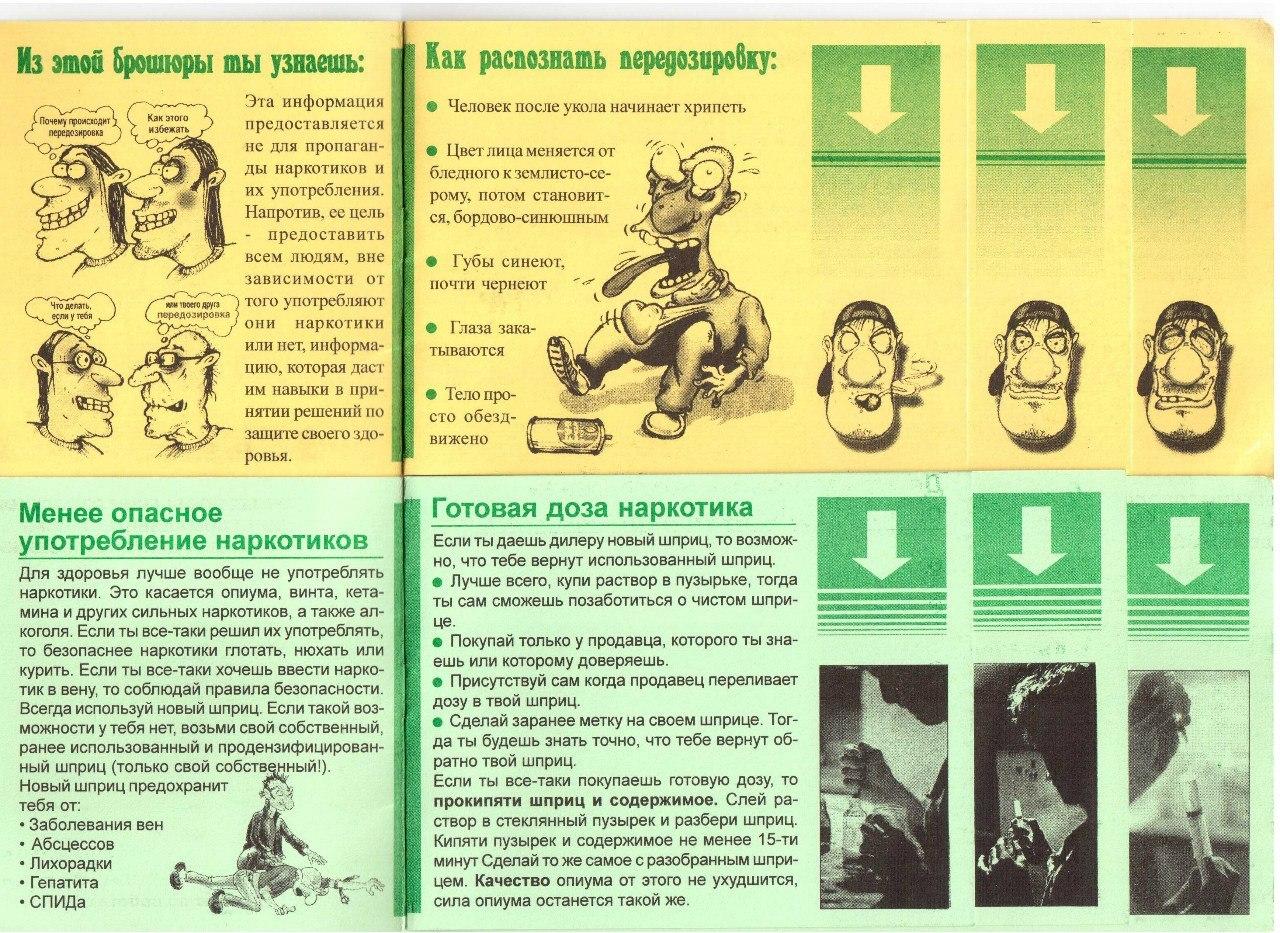 В украинских школах начали морально разлагать детей!