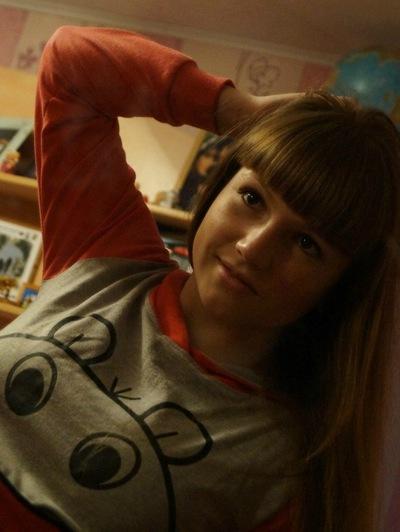 Лиза Горбенко, 18 сентября , Хабаровск, id137164232