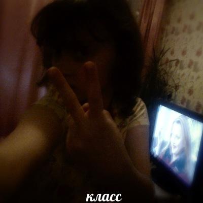 Катя Супретко, Дзержинск, id187524791