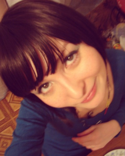 Люзия Хабутдинова, 5 апреля , Нижневартовск, id117212858
