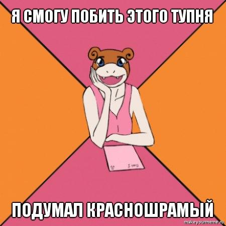 http://cs308827.vk.me/v308827265/5e41/DbYSYTJkENA.jpg