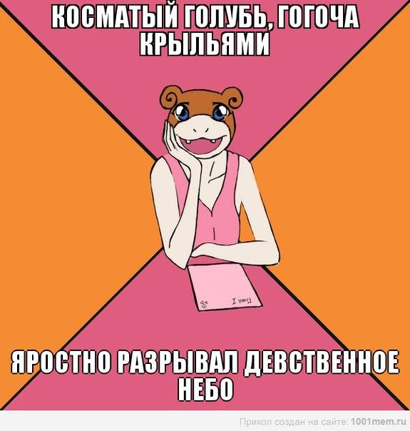 http://cs308827.vk.me/v308827483/b0b0/nZHzWOYr1Lw.jpg
