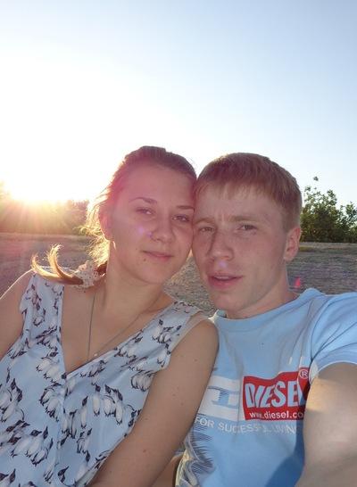 Сергей Лягаев, 6 апреля 1990, Арти, id39956573