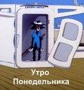 Иван Семенов фото #31