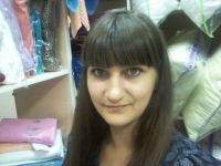 Виолетта Лебедева, 30 января 1983, Самара, id142911472