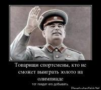Санич Профф, 28 июня 1987, Москва, id68093023