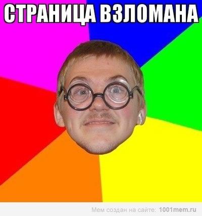 Александр Сыркин, 17 марта 1998, Саранск, id99325034
