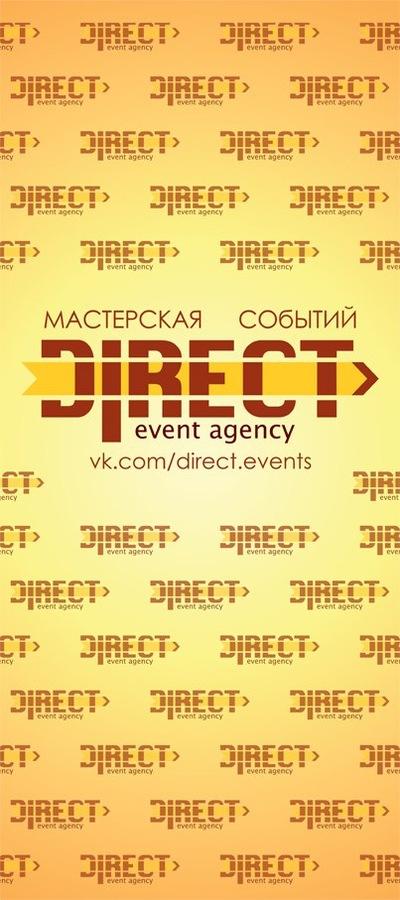 Direct Events, 17 ноября , Черновцы, id150353419