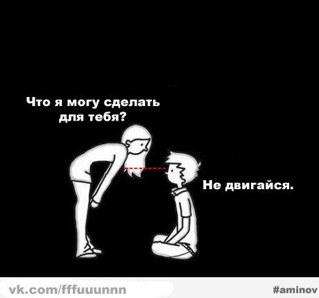 Смешные мемы и мемы про жизнь vk