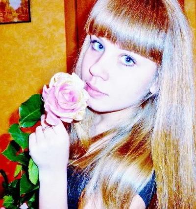 Анастасия Галькова, 18 марта 1997, Мглин, id99370992