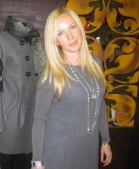 Ульяна Колегова, 6 октября , Москва, id183992427