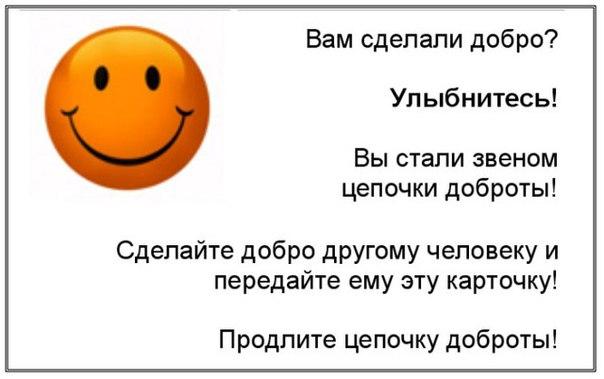 смайлик безразличия: