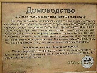 Невский брокер
