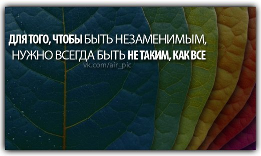 https://pp.vk.me/c308829/v308829717/3cc4/cKhMDUqBjuM.jpg