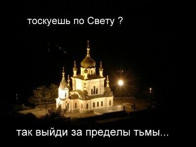 http://cs308829.userapi.com/v308829796/54e9/mhTvuTY_O40.jpg