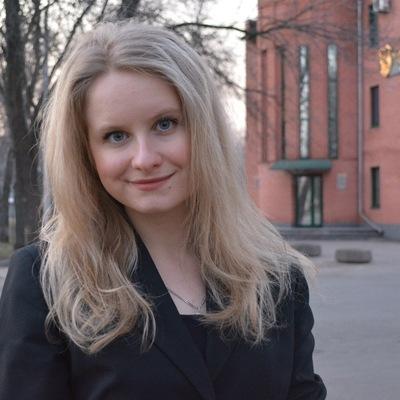 Анна Иванова, 23 июня , Москва, id47921821