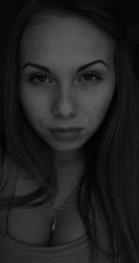 Валерия Шувалова, 12 июля 1994, Нижний Новгород, id181964723