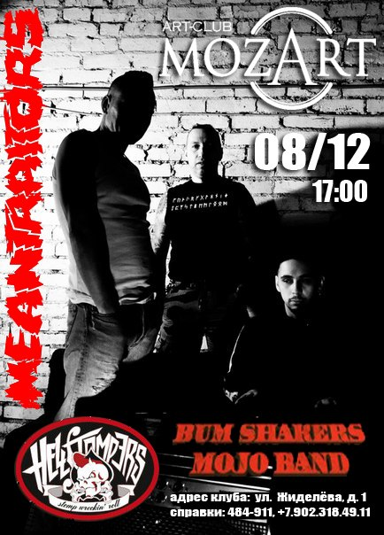 08.12 • The MEANTRAITORS • MOZART. Иваново.
