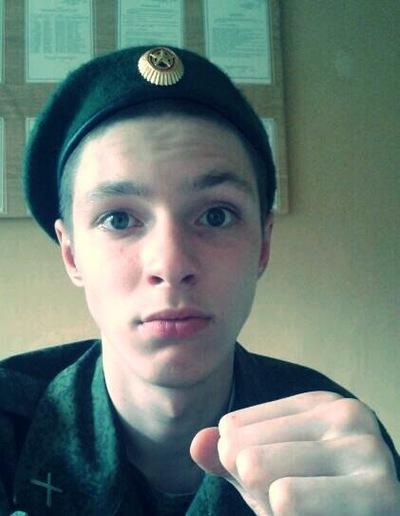 Иван Васечкин, 25 апреля 1995, Санкт-Петербург, id152415106