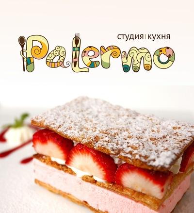 Palermo Scuola, 27 ноября , Ангарск, id208031120
