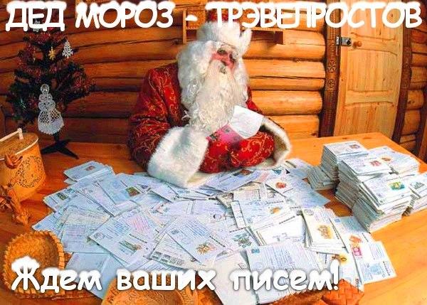 Распродажа Новогодних туров!