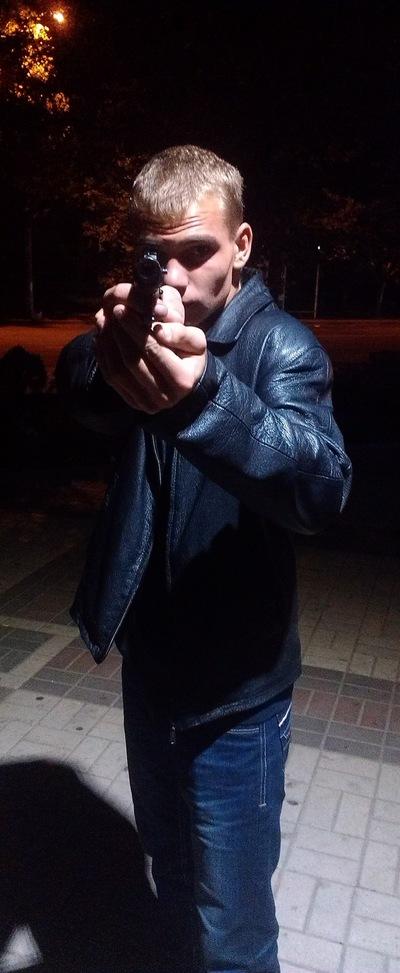 Евгений Рыбалко, 11 сентября , Москва, id48386877