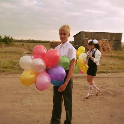 Вася Кириченко, 1 сентября 1997, Ужгород, id150158880