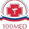 """Медицинский Центр """"Стомед"""""""