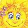 <<Цветочки от солнышка>>|Доставка|Гусев