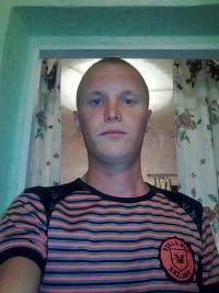 Андрей Бердин, 5 февраля 1996, Никополь, id183563130