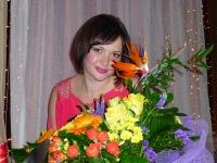 Татьяна Бискова