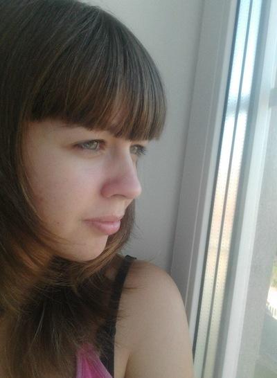 Анастасия Бебинова, 11 марта 1995, Коломна, id20278144