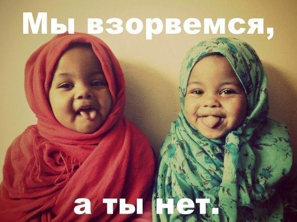 Мусульманские девушки дети фото